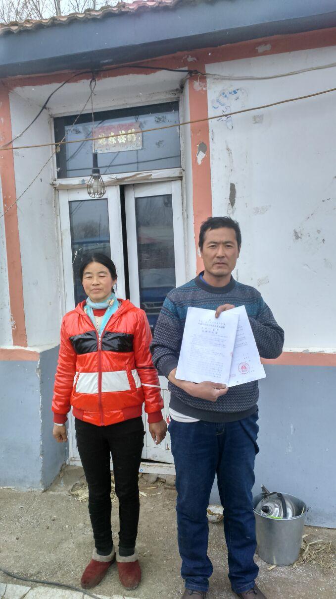 内蒙古赤峰林西 村民于海飞承