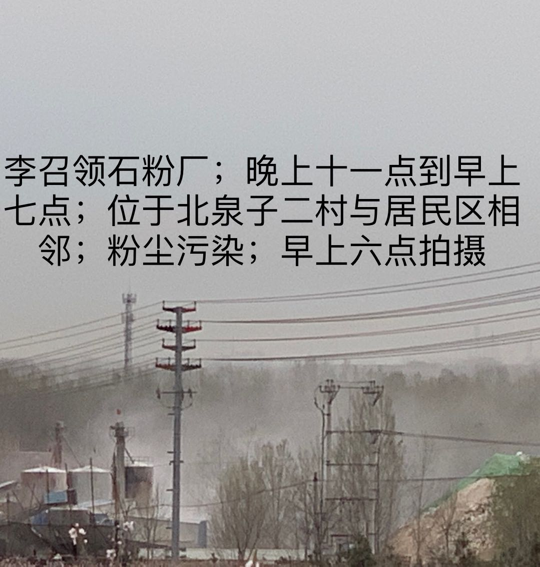 """临沂市:""""散乱污""""企业昼伏夜"""